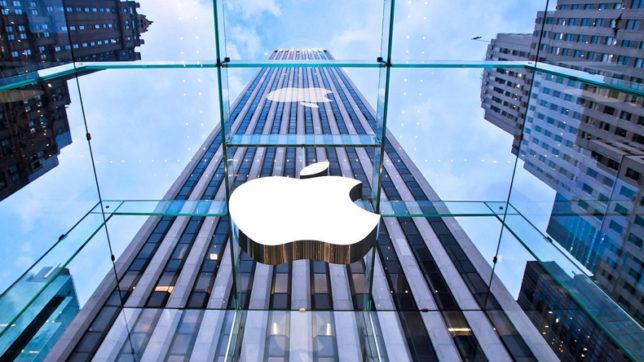 Apple's event on education