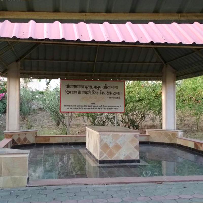 Nitin Agrawal Swadesh Builder
