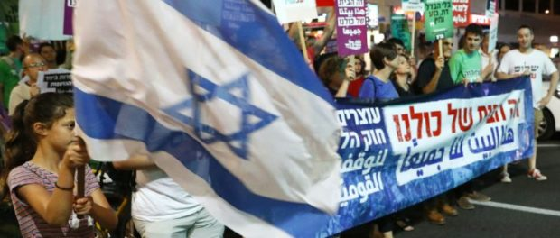 New Israeli law slammed by Saudi Arabia
