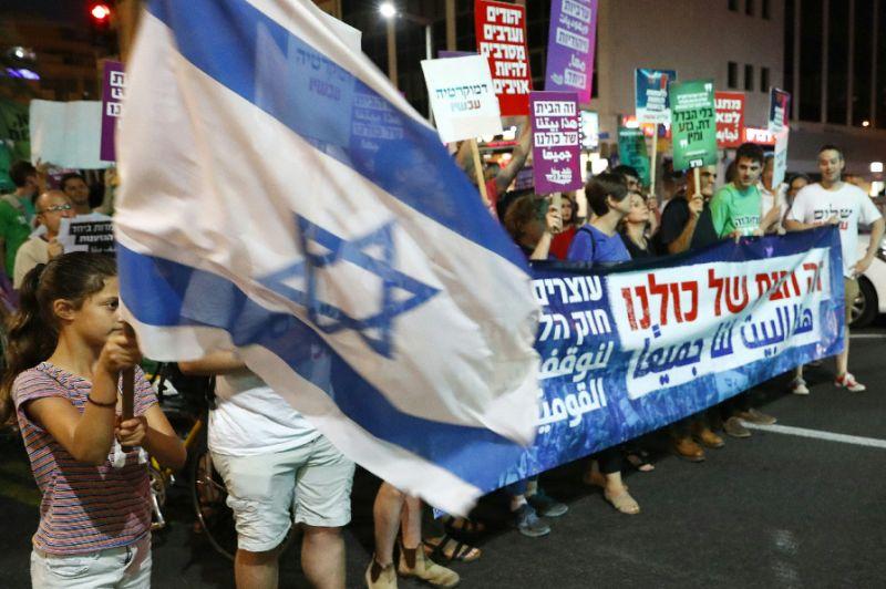 New Israeli law slammed by Saudi Arabia