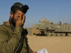 Ghaza war