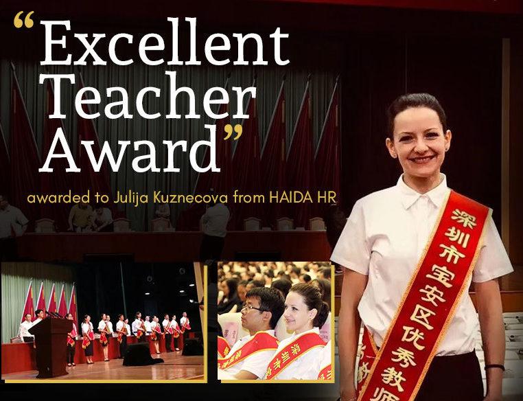 Haida HR's foreign teacher felicitated by Bao'an Education Bureau