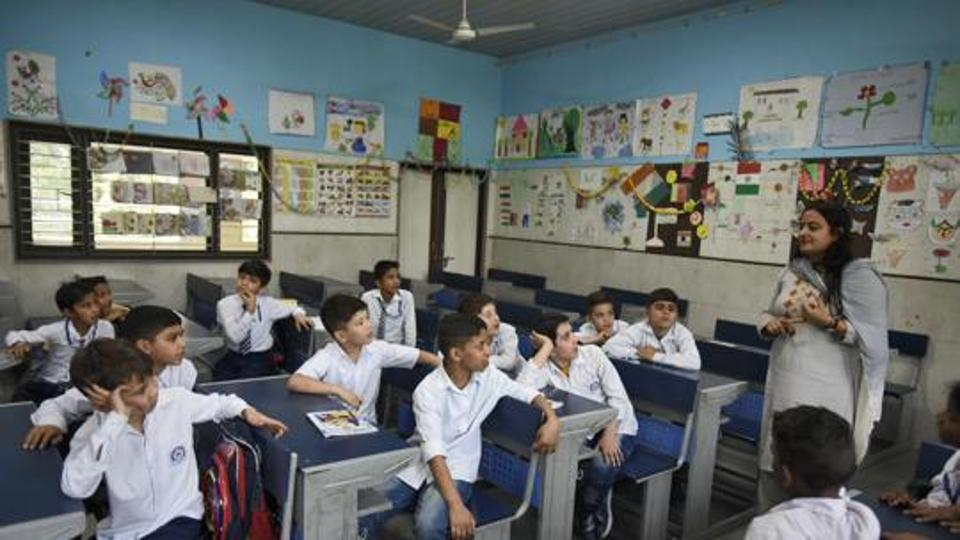 GOVERNMENT SCHOOLS IN INDIA